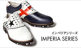 IMPERIA SERIES インペリアシリーズ